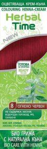 Herbal Time - Crema colorante per capelli con estratto di Henné e Ortica